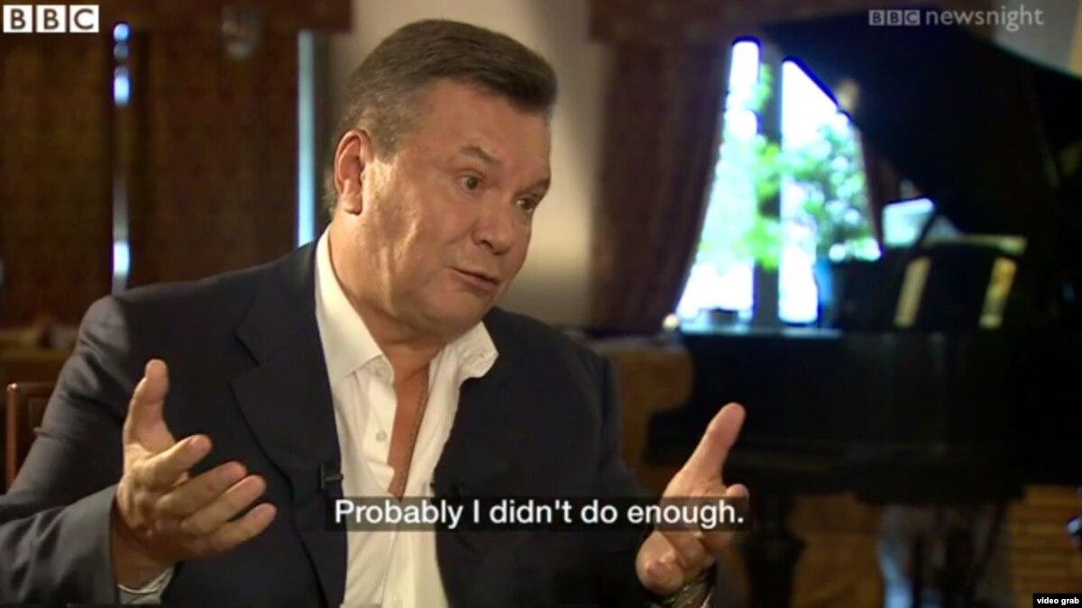 Yanukovych: 'I Don't Deny My Responsibility'