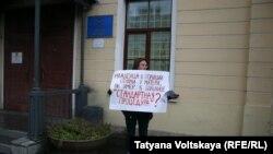 Пикет в Петербурге, 24 октября 2015 года