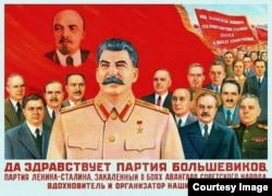 Sovet dövrünün posteri