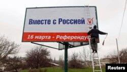 Крымдагы референдумга үндөгөн жазуу