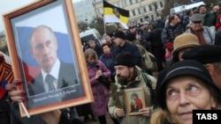 На месте акции «За Новороссию» в День народного единства на Марсовом поле в Санкт-Петербурге. 4 ноября 2015 года.