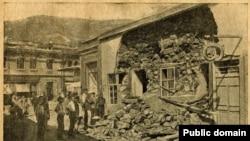 Разрушенный в результате землетрясения дом в Ялте
