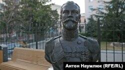 Бюст Николая Второго