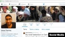 Кыргызстандан депортацияланган америкалык журналист Умар Фаруктун Твиттердеги баракчасы
