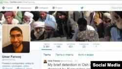 Твиттер аккаунт Умара Фарука.