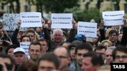 Архивное фото: так в начале июня петербуржцы протестовали против присвоения имени Кадырова мосту