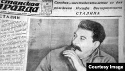 «Казахстанская правда» гезитинин Иосиф Сталиндин 60 жылдыгына арналган саны. 21-декабрь, 1939-жыл.