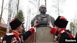 """All hail Emperor Putin!"""