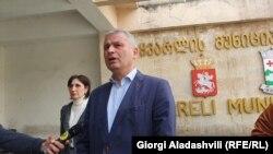 Ираклий Кадагишвили