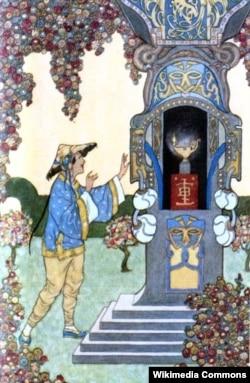 """Иллюстрация Рене Булла к английскому изданию """"1001 ночи"""" 1898 года."""