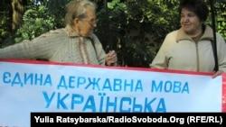 (архівна фотографія) Акція на захист української мови, 2008 рік