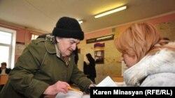 Նախագահի ընտրություններ, 18-ը փետրվարի, 2013