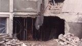 В одном из рабочих кабинетов после взрыва 21 февраля 1981 года