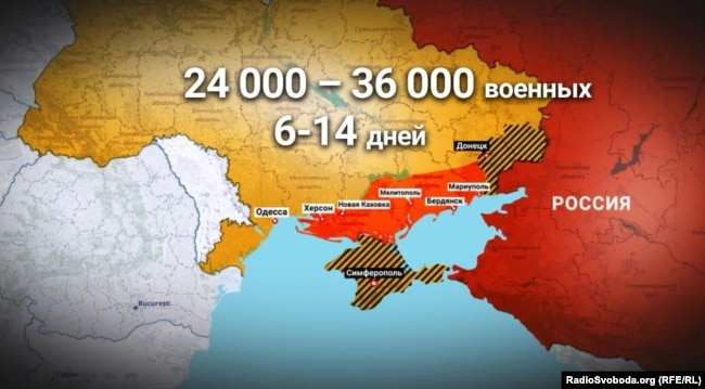 Інфографіка: можливий маршрут «сухопутного коридору» від окупованих частин Донбасу до анексованого Криму