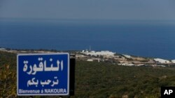 A general view shows a base of the U.N. peacekeeping force in the southern Lebanese border town of Naqoura, Lebanon, Wednesday, Oct. 14, 2020. Lebanon and Israel are to begin indirect talks Wednesday over their disputed maritime border, with American offi