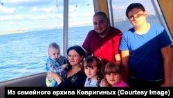 Семья Ковригиных из села Красная Горка