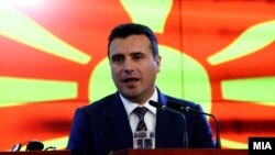 Macedonian Prime Minister Zoran Zaev now has his work cut out for him.