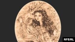 نمایی از روی جلد کتاب «هفت شهر عشق» که برگزیده ای از اشعار شارعران زن ایرانی به زبان انگلیسی است.