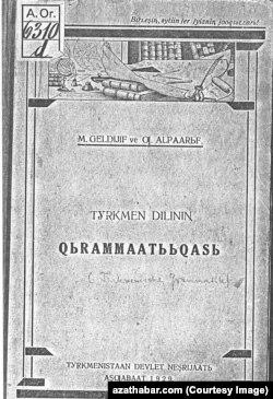 turkmenistan. grammar of turkmen language. 1929 edition