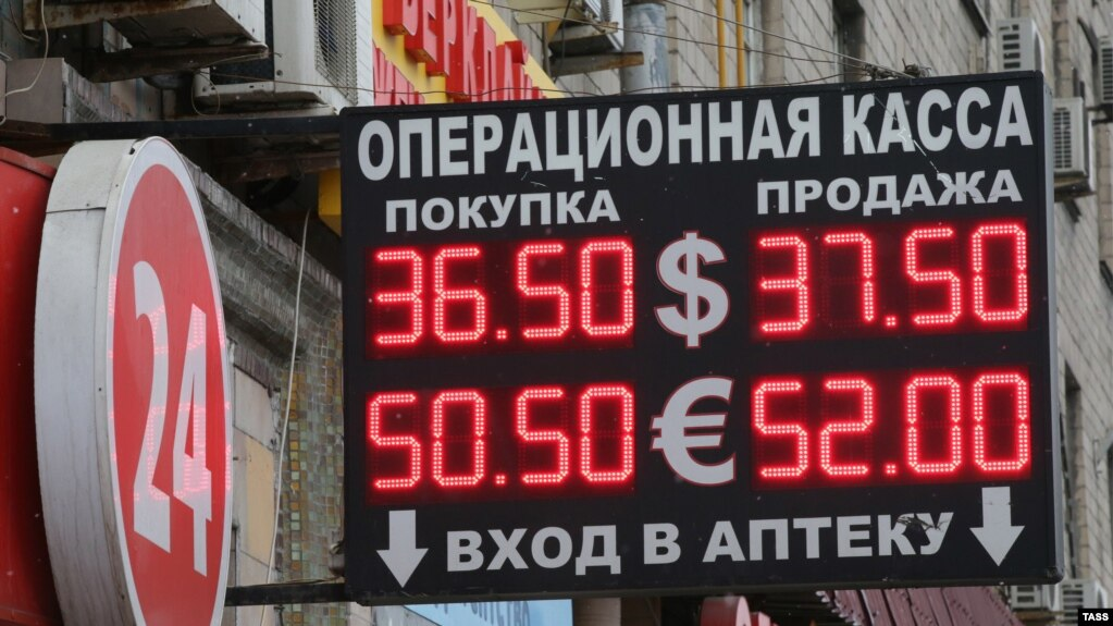 Explainer: The Ukraine Crisis, The Ruble, And The Russian