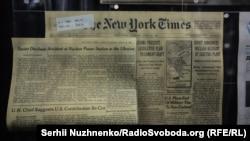 New York Times повідомив про аварію 29 квітня (примірник з експозиції Національного музею «Чорнобиль»)