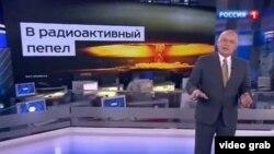 Дмитрий Киселев апталық хабарында «АҚШ-ты радиоактивті тозаңға айналдыра алатын бірден-бір ел – Ресей» деген мәлімдеме жасап тұр.