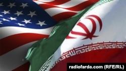 Flamuri amerikan dhe ai iranian