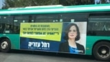 تصویر راخل عازاریا بر اتوبوسی در بیتالمقدس