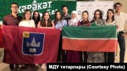 МДУ татарлары активистлары