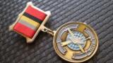Медаль с эмблемой в/ч 74455 ГРУ