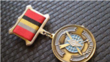 Medalie cu emblema unității militare Nr. 74455