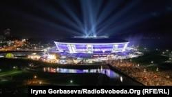 «Донбасс-Арена» в вечер открытия