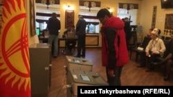 Выборы президента КР прошли 15 октября.
