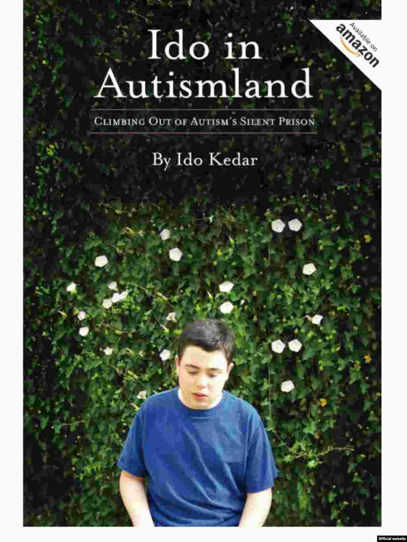 یکی از نقاط عطف زندگی ایدو نگارش و انتشار کتاب «ایدو در اوتیسملند» است، کتابی که در آن از دنیای خودش، نشانگان اوتیسم و شیوههای آموزش به بچههای اوتیستیک سخن میگوید. او همچنین تصورات رایج را درباره افراد اوتیستیکی که نمیتوانند حرف بزنند به شدت به چالش میکشد.