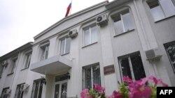Здание суда города Донецка Ростовской области
