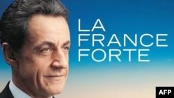 A campaign poster of President Nicolas Sarkozy