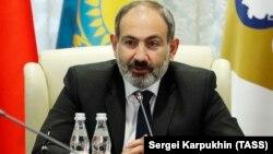 Nikol Pashinian, Avrasiya iqtisadi birliyinin toplantısında. 25 yanvar,2019, Moskva.