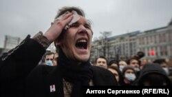 Акция протеста в Москве. 23 января 2021 года