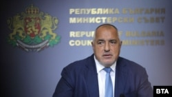 Premierul Bulgariei, Boyko Borisov