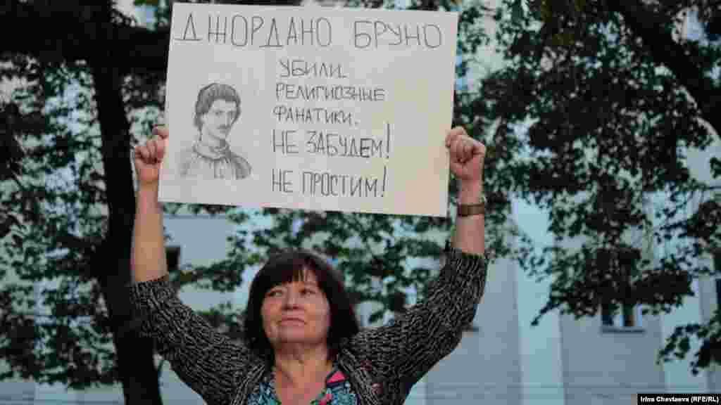 Неподалеку проходил пикет противников акции православных