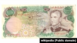 10000 rial bank note which was used just before the Islamic revolution in Iran. It was worth $143.