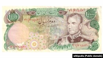 Iran Parliament Roves Bill To Change