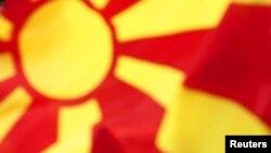 Знамето на Македонија