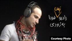 """Farshid Manafi, moderator of """"Pas Farda,"""" Radio Farda's hit satirical program."""