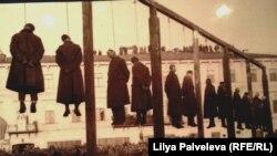 Казнь нацистских преступников в Киеве