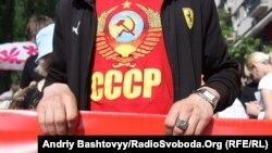 Прихильники комуністичної партії проводять парад до першого травня, архівне фото