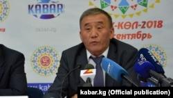 Эркинбек Чодуев.