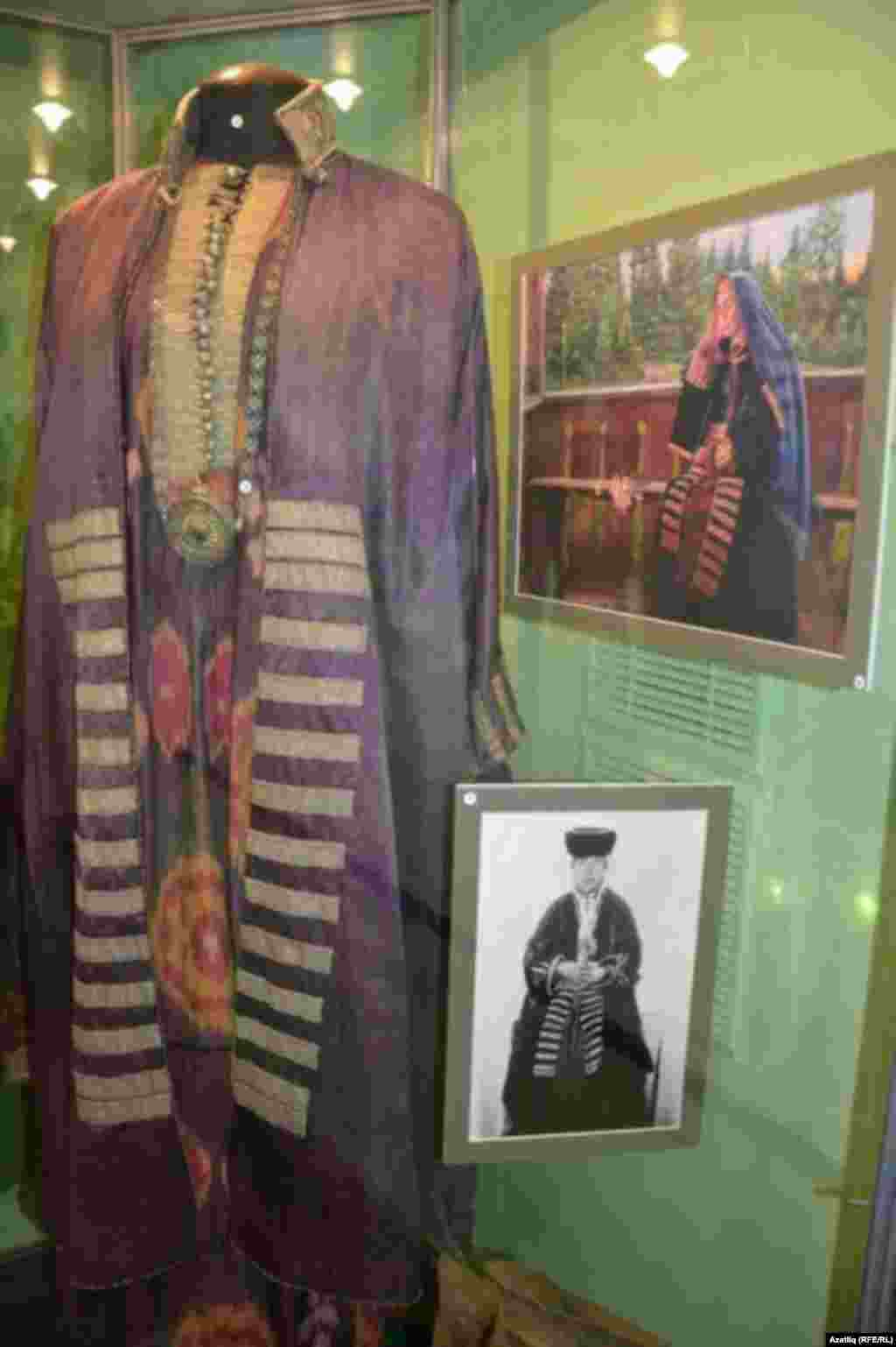 Себер татарлары киеме