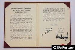 Текст соглашения, подписанного 12 июня в Сингапуре Дональдом Трампом и Ким Чен Ыном
