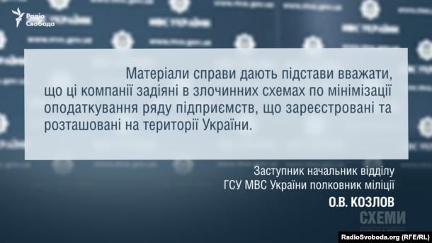 """В систему электронного декларирования можно войти с помощью любых сертификатов, выданных кем угодно, - ГП """"Украинские специальные системы"""" - Цензор.НЕТ 3111"""